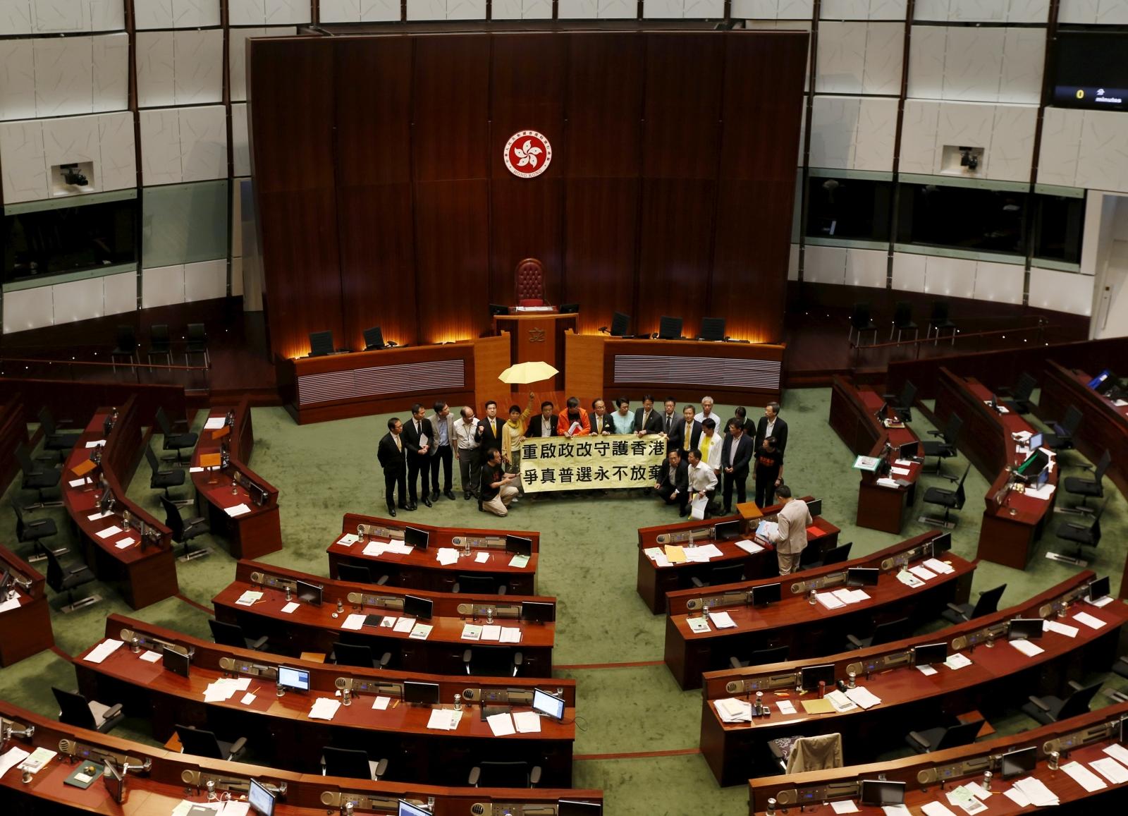 China legislature