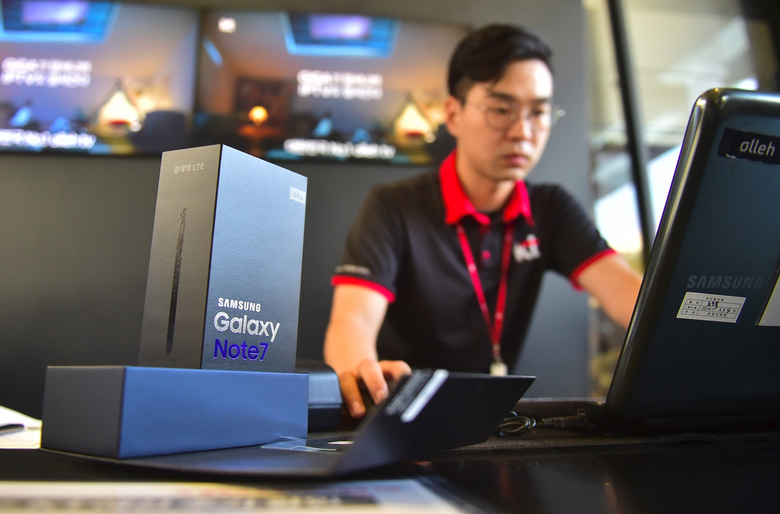 Galaxy Note 7 UK Exchange Programme