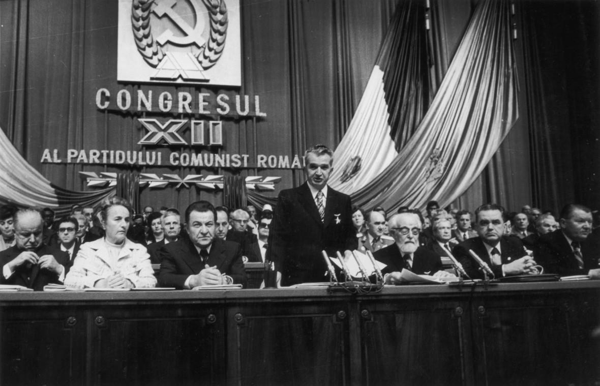 Nicolae Ceasescu