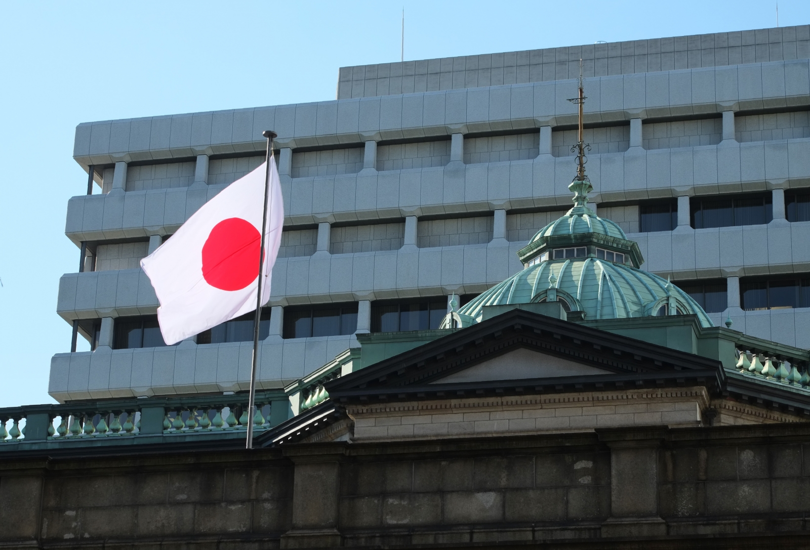 BoJ surprises markets with new easing measures