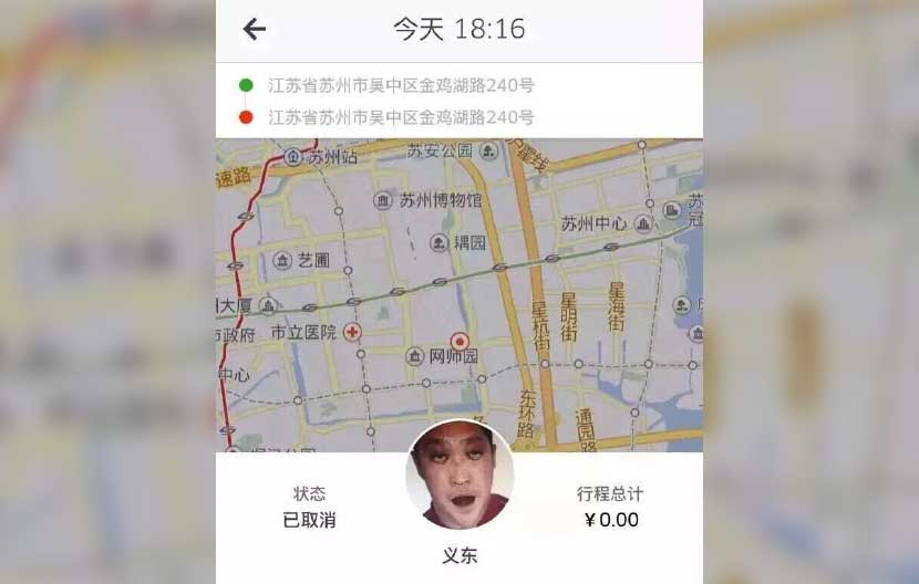 """Uber """"ghost driver"""""""