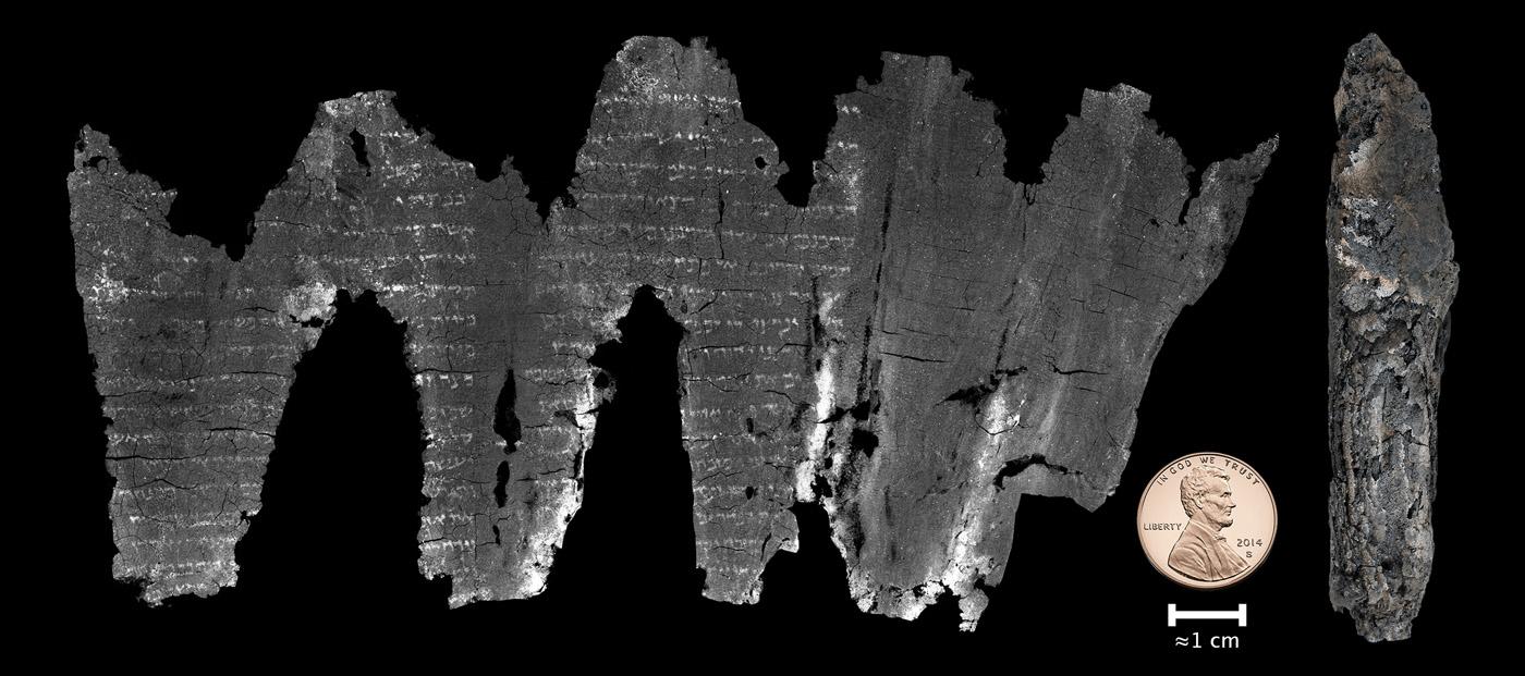 Final processed image of the En-Gedi scroll