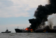 Fire rips through Pemex-owned Mexican oil tanker