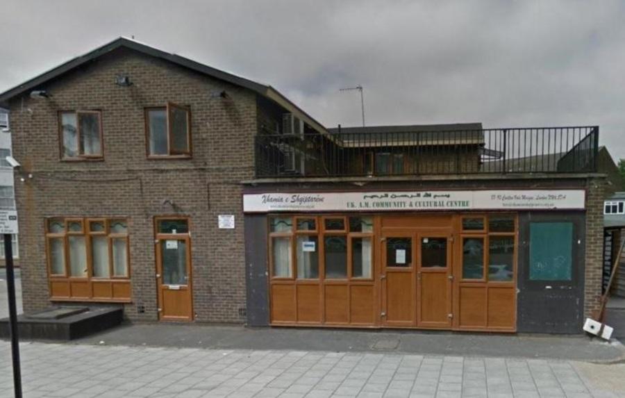 UK Albanian Muslim Community and Cultural Centre in Kilburn