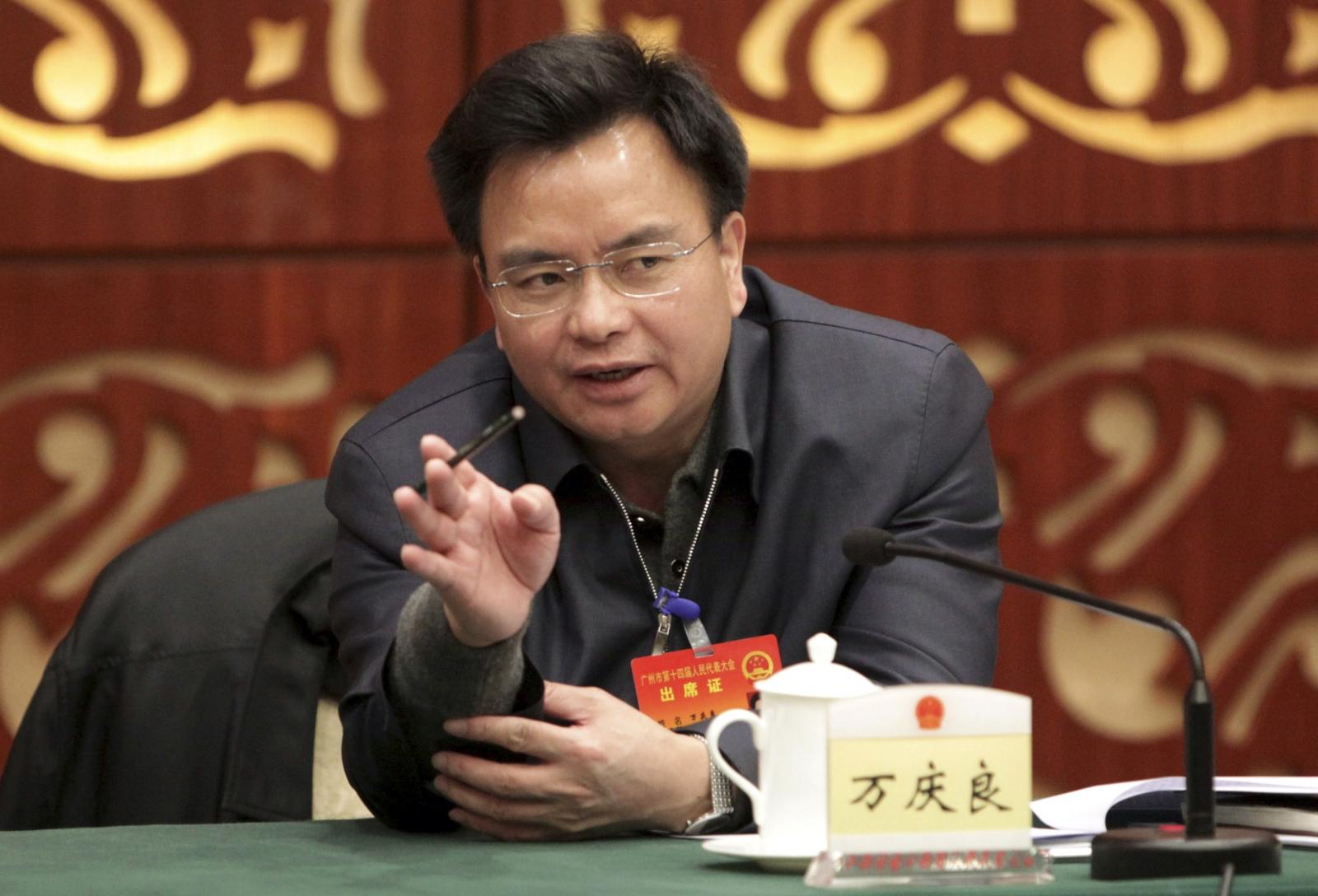 Wan Qingliang