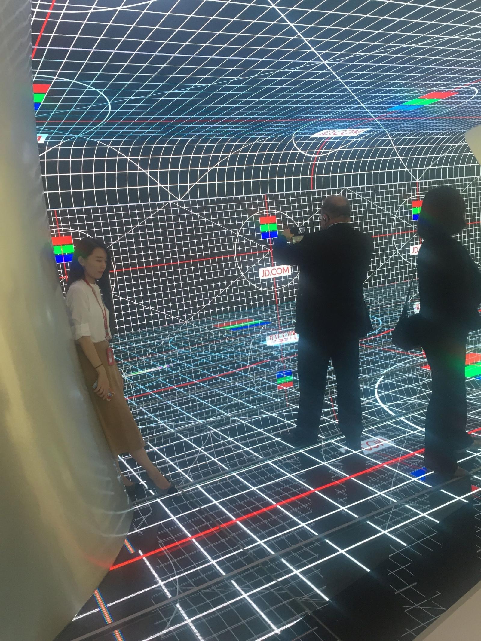 Alibaba visualisation room