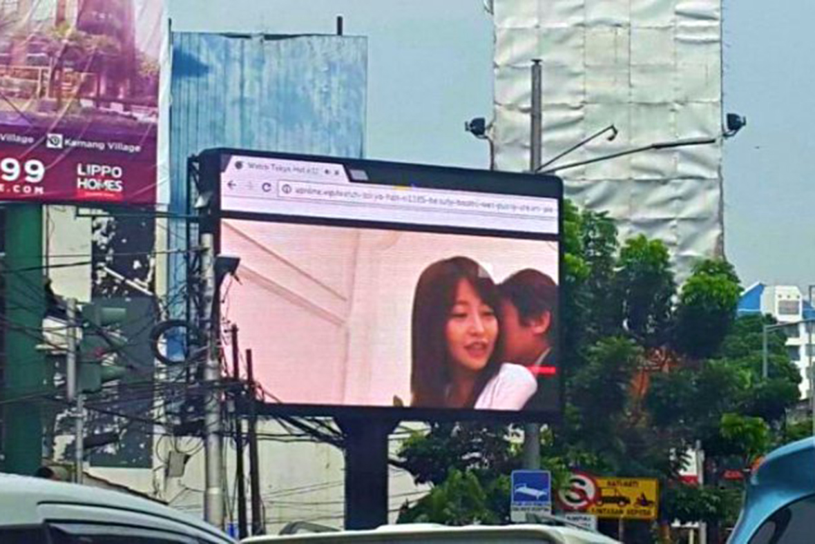 Indonesia billboard
