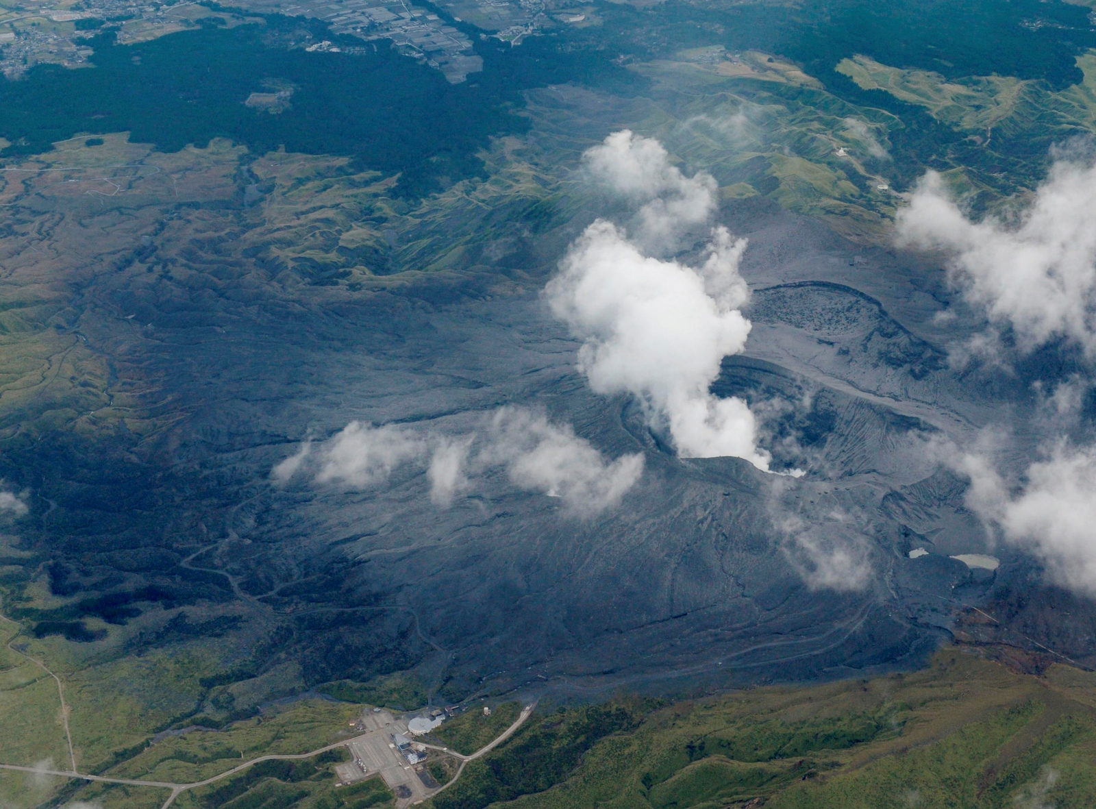 Image result for mount aso