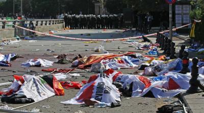 Ankara 2015 bombing