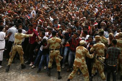 Ethiopia Oromo Oromia