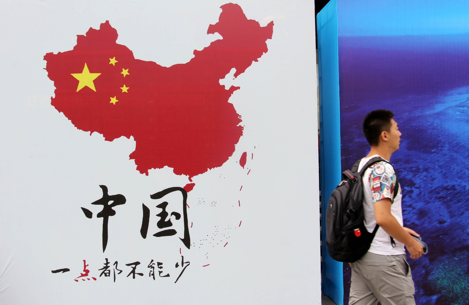 China's state-run TV station Hunan criticised for omitting ...