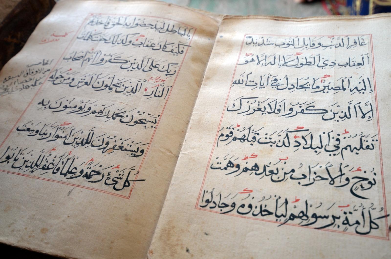Koran with Arabic caligraphy