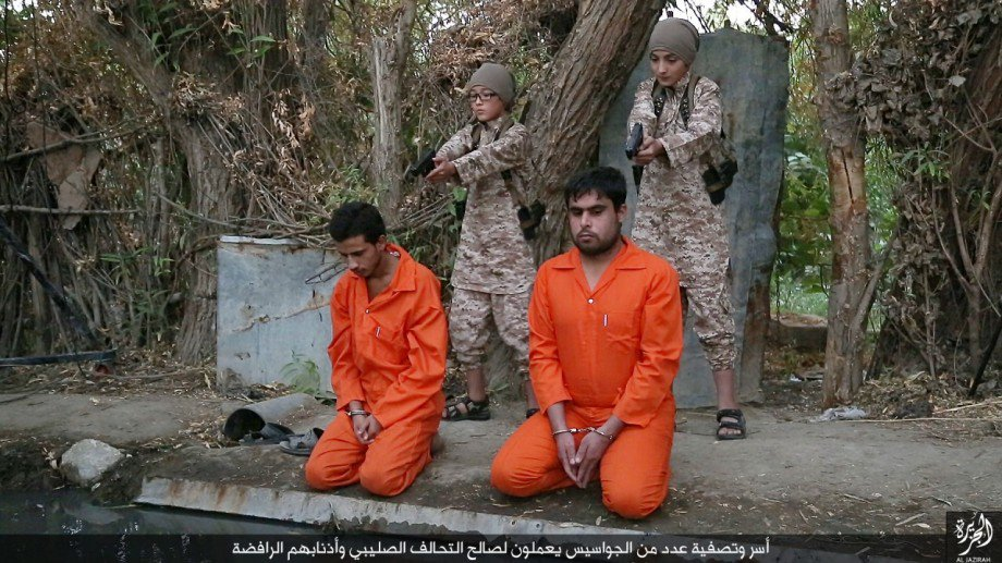 Wilayat al-Jazirah released the new photo set