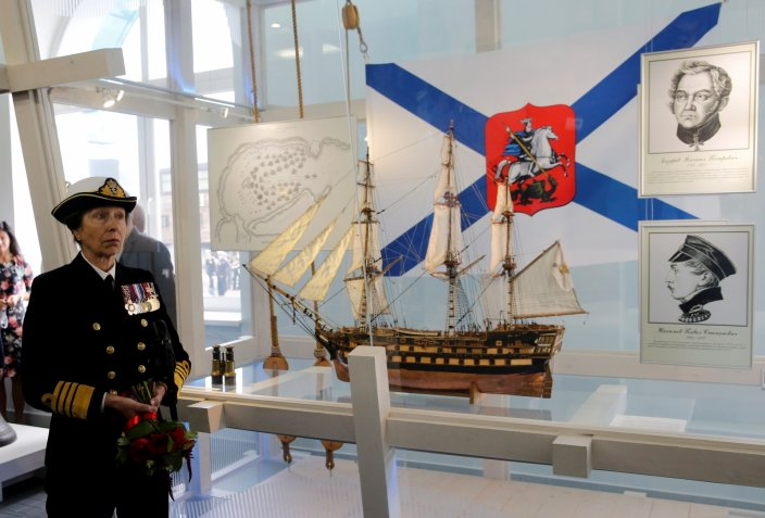 Princess Anne at Northern Navel Museum, Russia