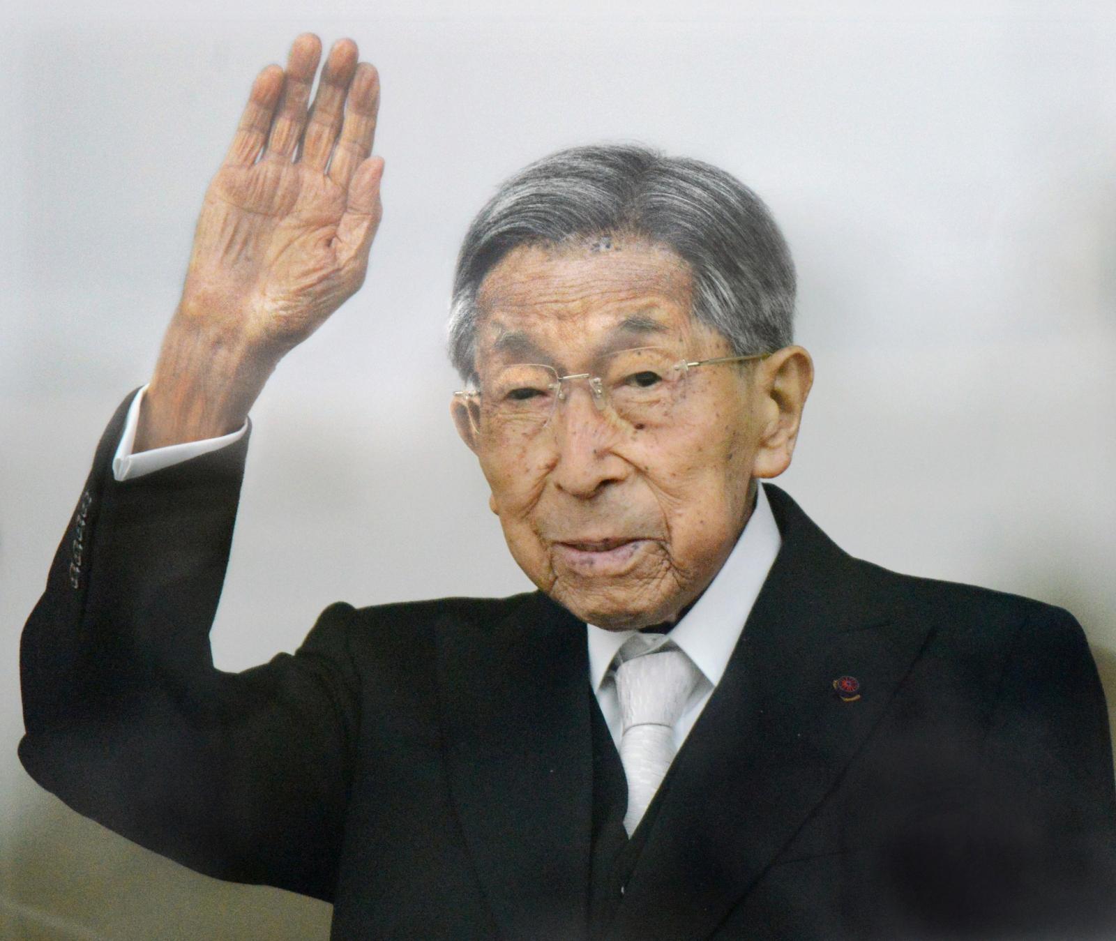 Japanese Prince Misaka