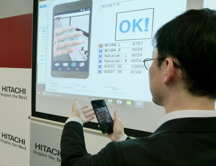 Hitachi finger vein scanning