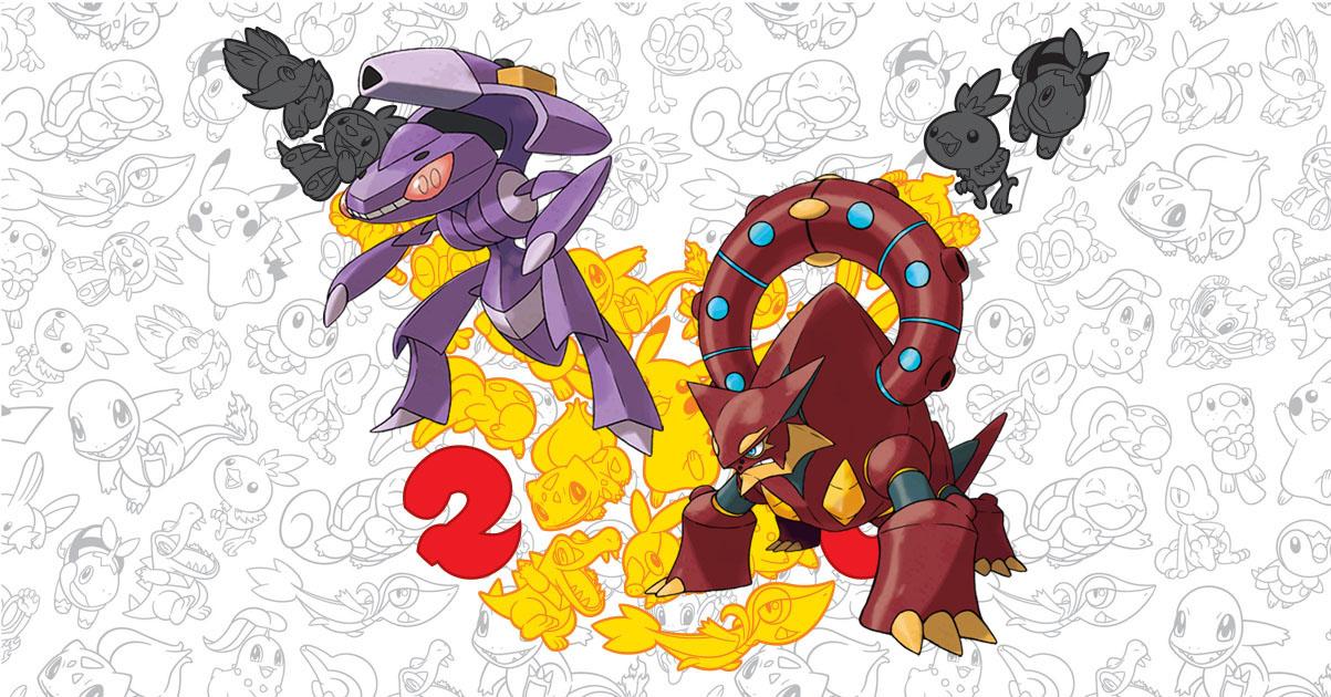 Pokemon 20 event Genesect Volcanion Distribution