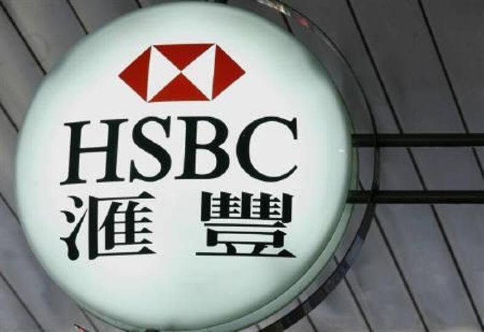 HSBC-Hong Kong
