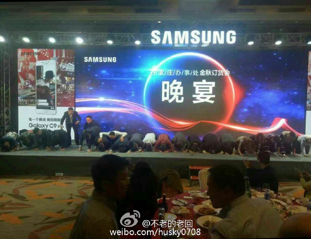 Samsung executives kneeling in China