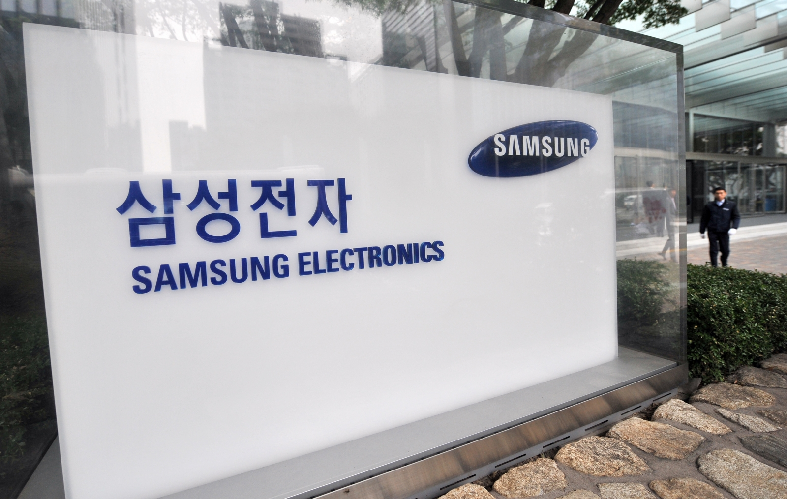 Samsung acquires Harman for $8bn