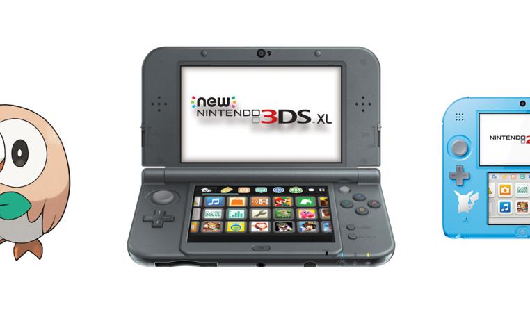 Nintendo 3DS 2DS