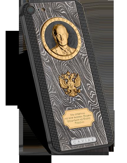 Putin smartphone