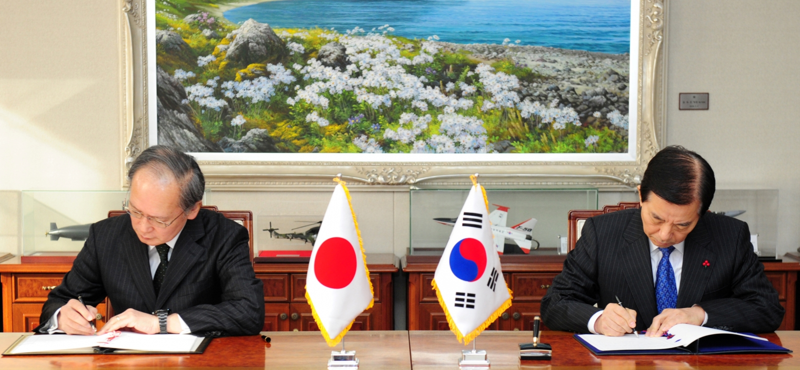 South Korea Japan intelligence agreement