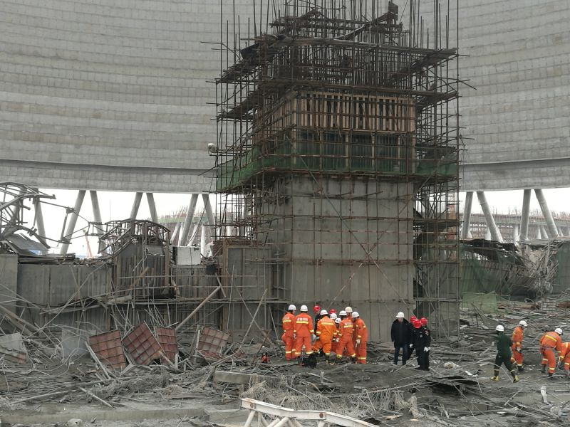 China power plant accident