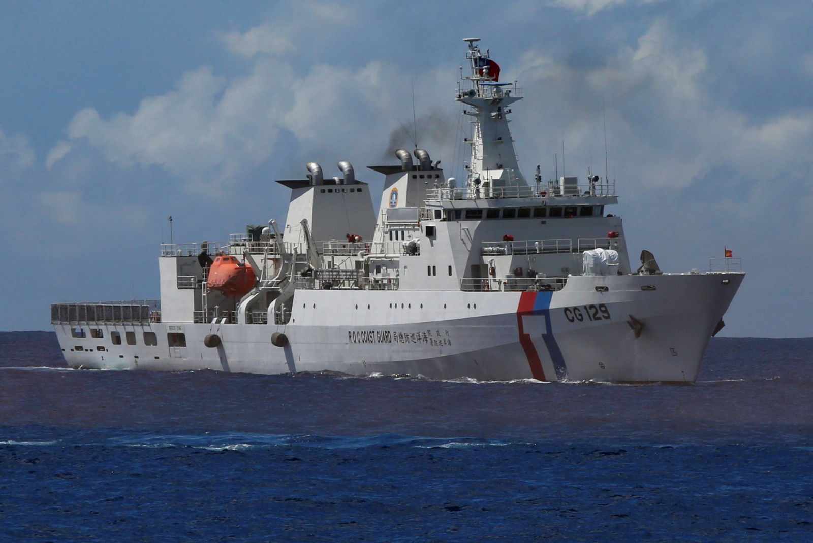 Taiwan coast guard ship