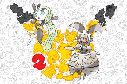 Pokemon 20 Meloetta Magearna event