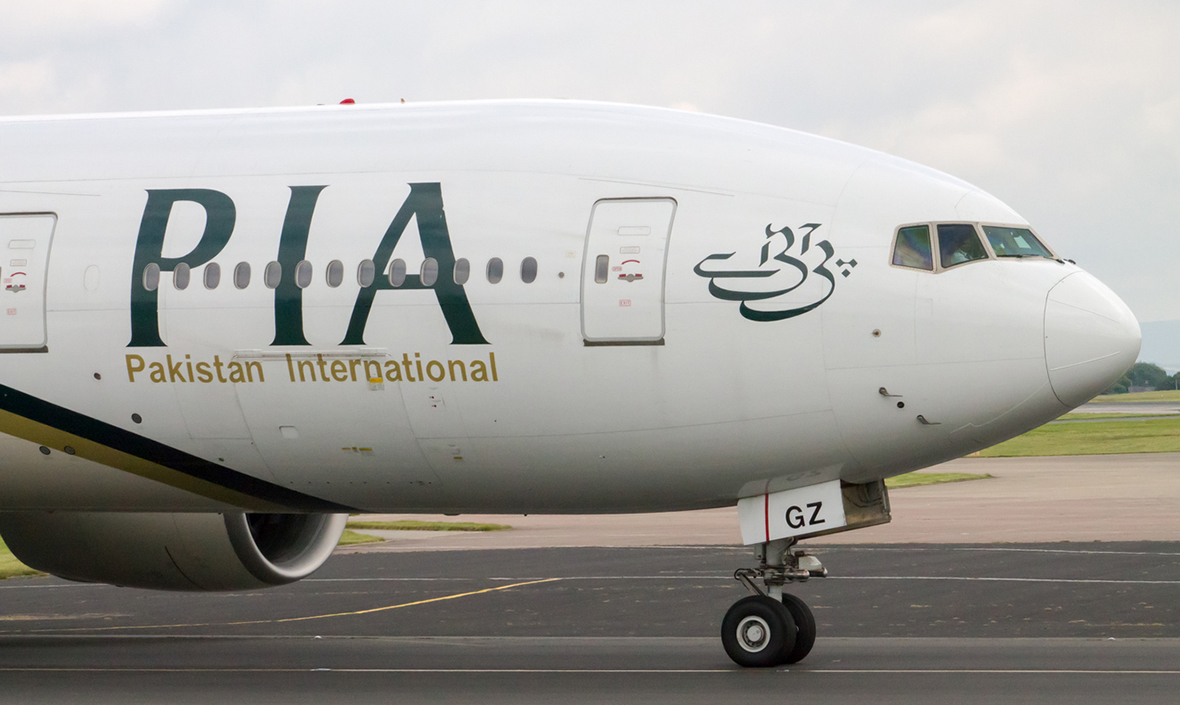 "financial analysis of pakistan international airline Pakistan international airlines (pia), the national carrier of pakistan,  details  pertaining to the financial situation of the deceased and his family  ""we check  bank statements of the deceased, ask people in the locality about."