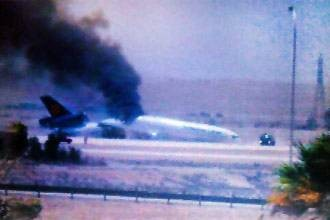 It is said that the plane caught fire on approach, splitting in two on landing, but leaving the pilots only lightly harmed.