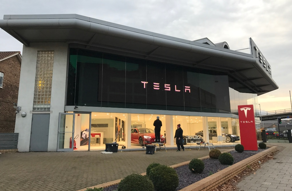 Tesla Store Chiswick London