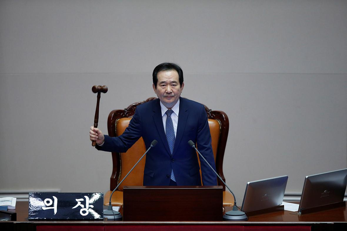 Park Geun-hye