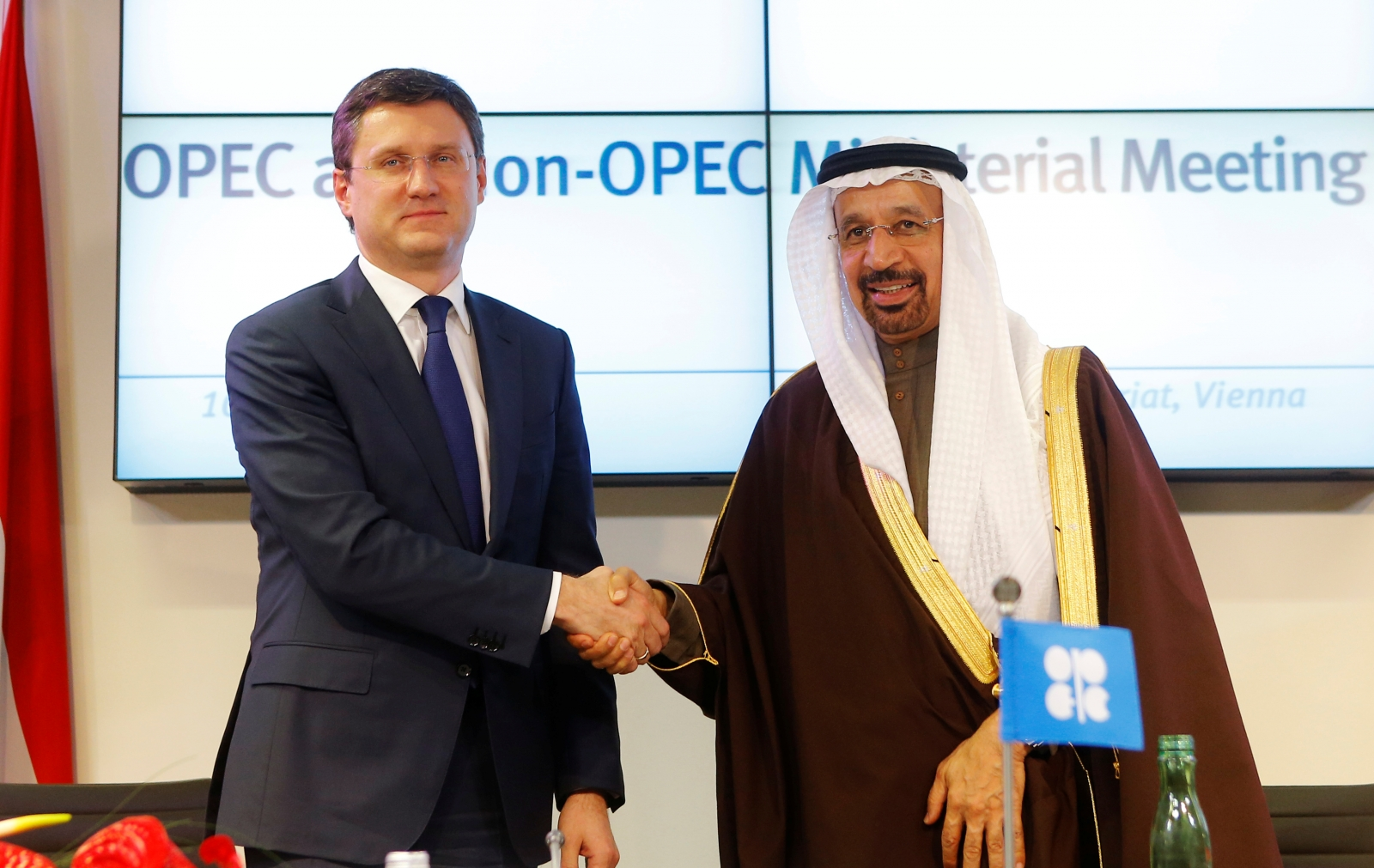 Oil prices surge as non-OPEC members agree output cut