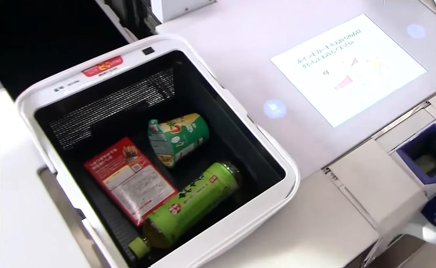 Panasonic's checkout robot