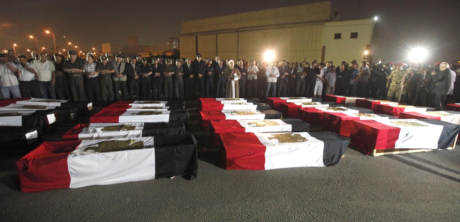 Attack in Sinai 2013