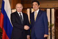 Putin in Japan