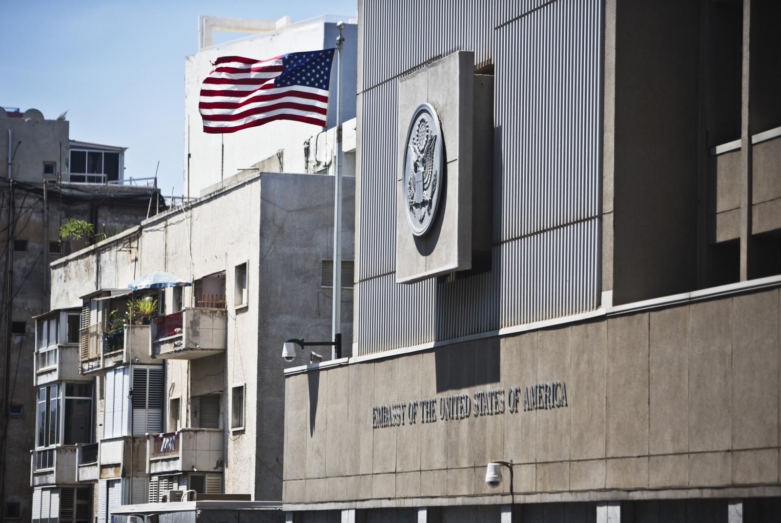 US Embassy Israel