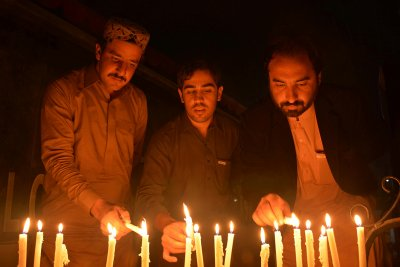 Balochistan Police College
