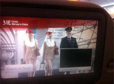 Airline system - debug mode
