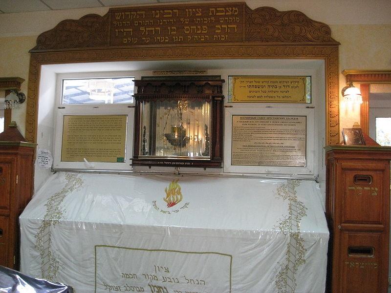 Rabbi Nachman Tomb