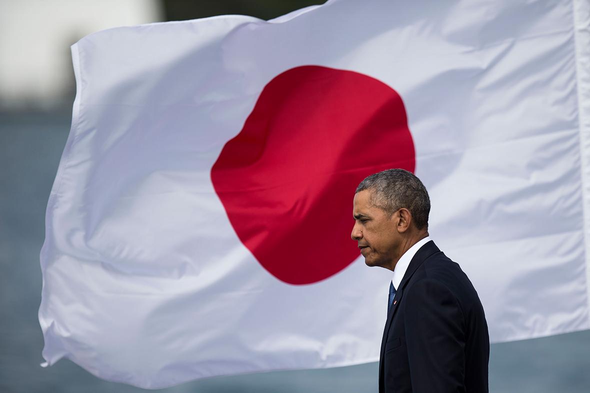 Obama Abe