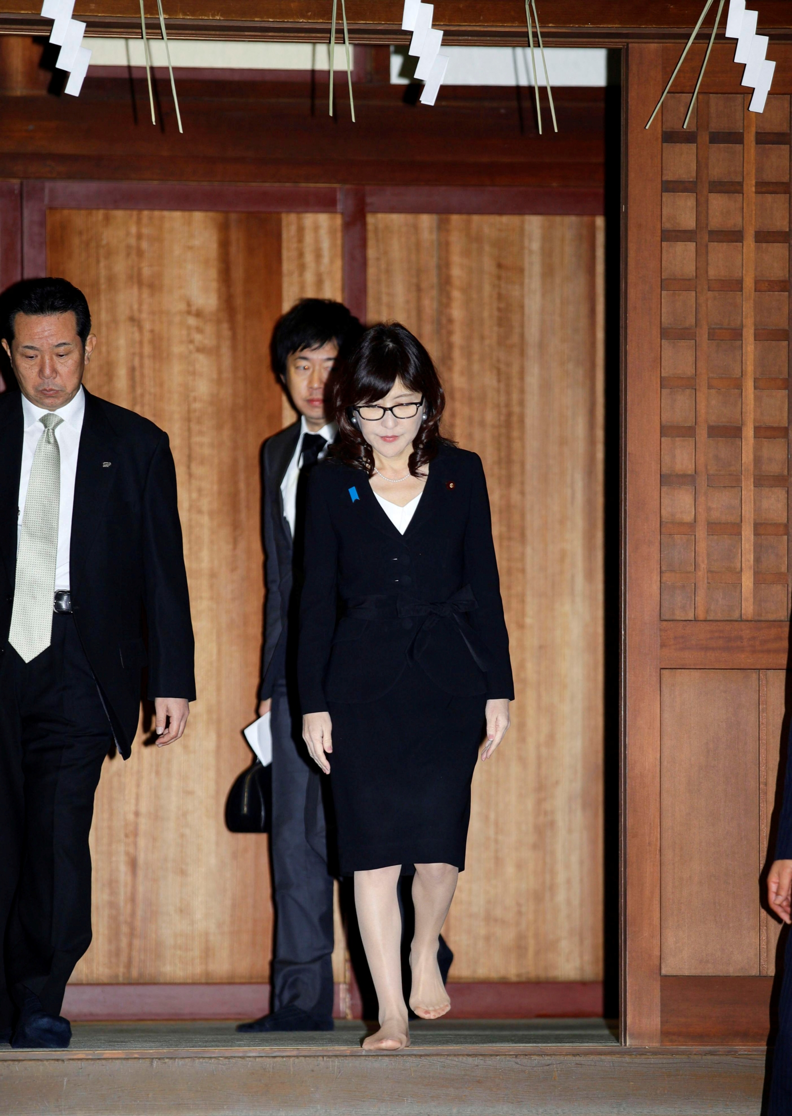 Japan's Defense Minister