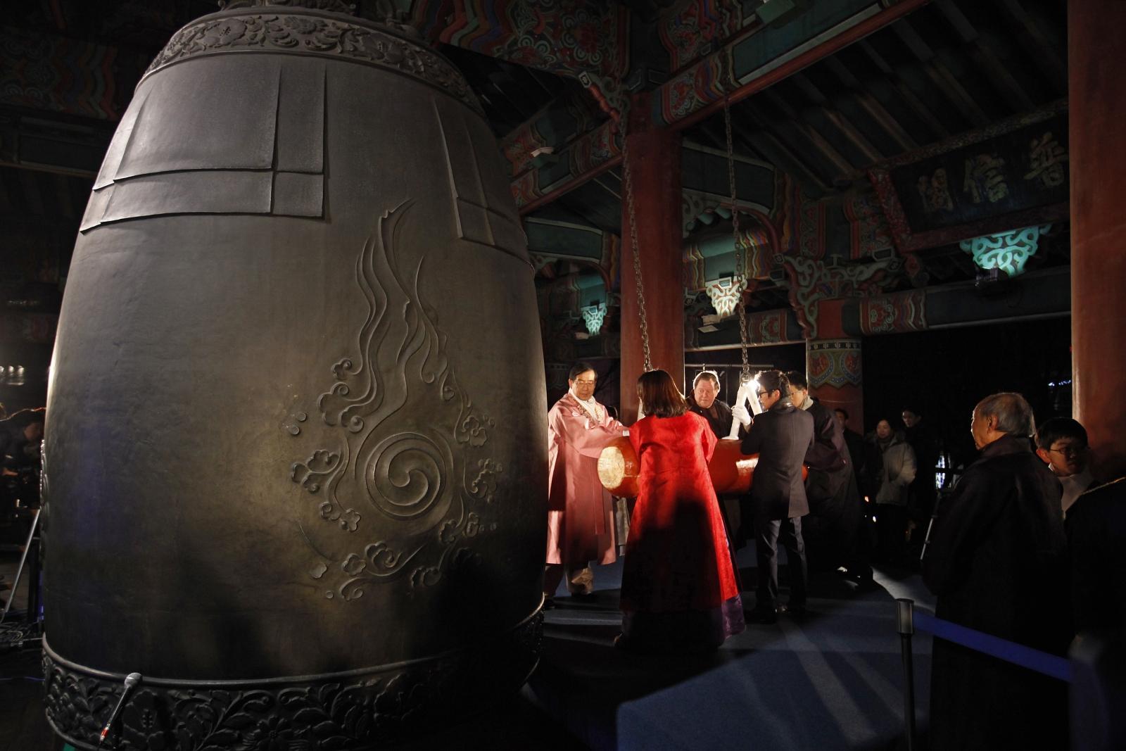Seoul bell ringing