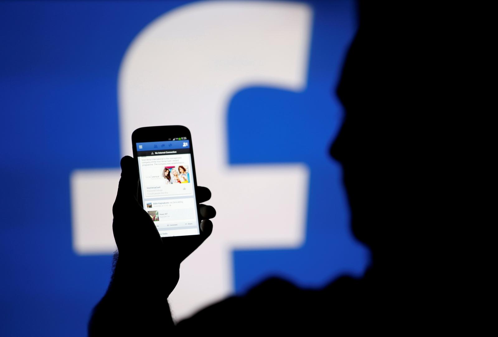 Facebook social media network