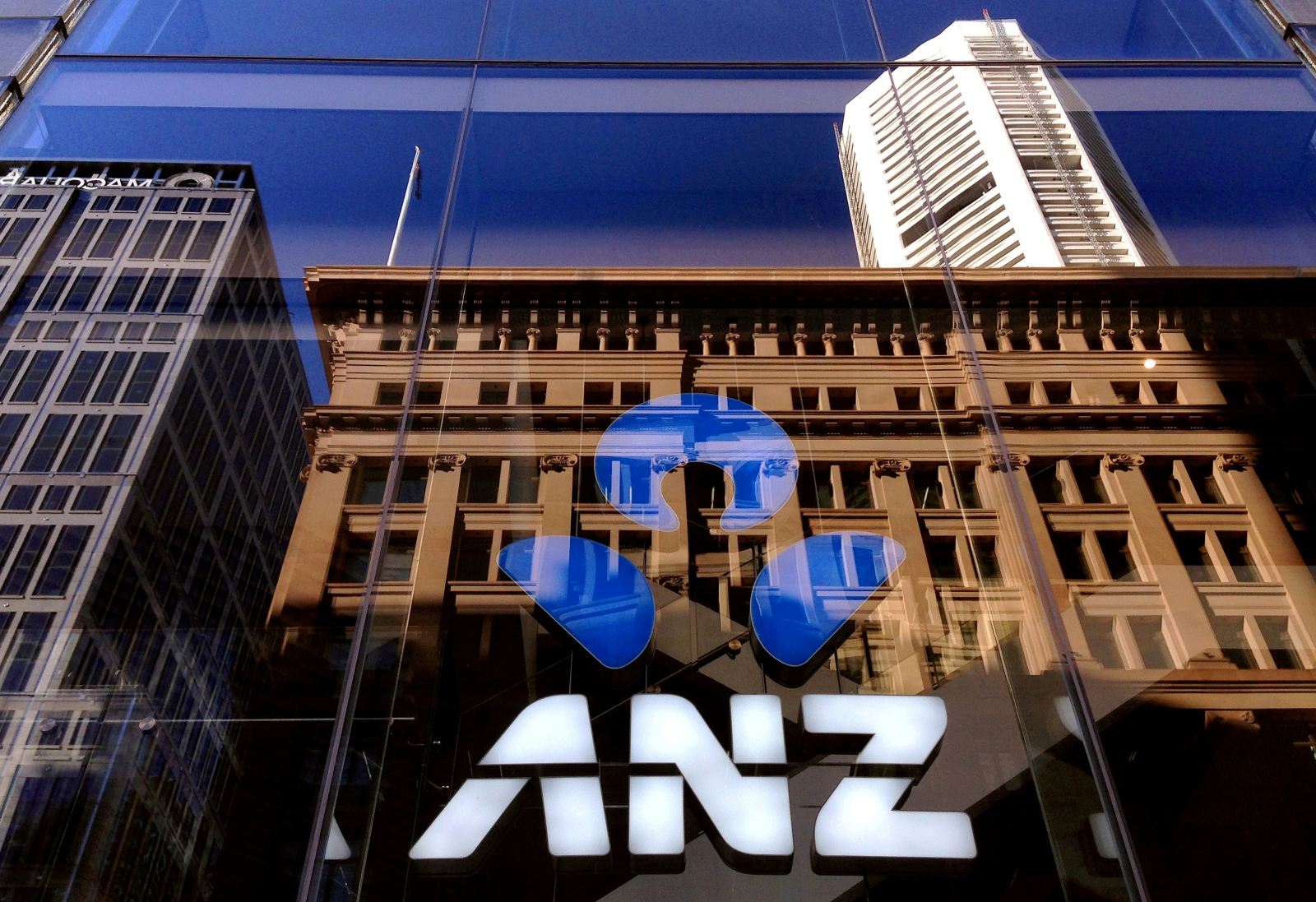 ANZ agrees to sell its 20% stake in Shanghai Rural Commercial Bank for A$1.84bn