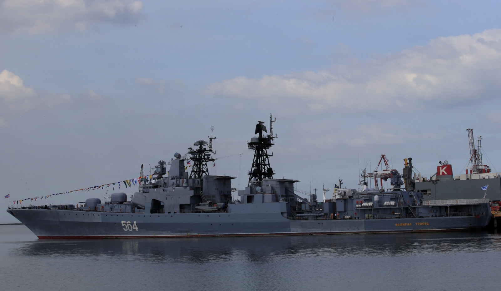 Russian navy vessel