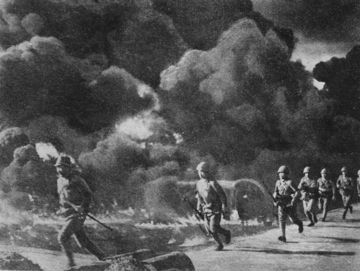 Philippines, 1942.