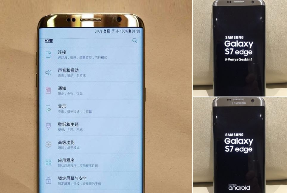 Photoshopped Samsung Galaxy S7 Edge